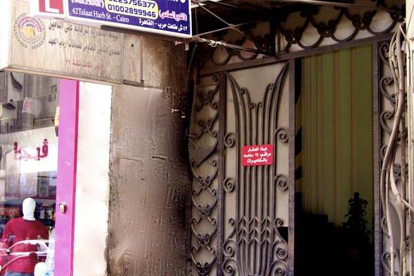 Blue Bird Hostel Cairo - 20