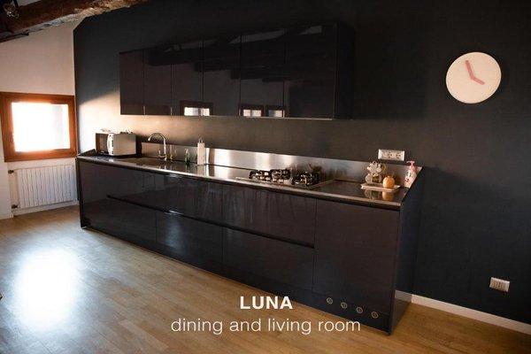 Sole & Luna apartments - фото 11