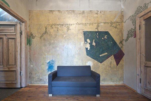 Chomsky Residence - фото 16