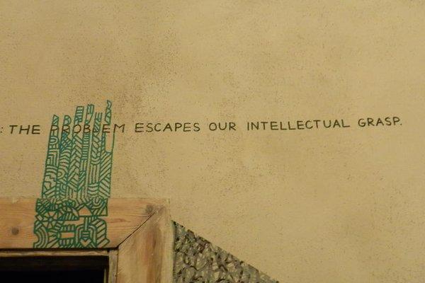 Chomsky Residence - фото 21
