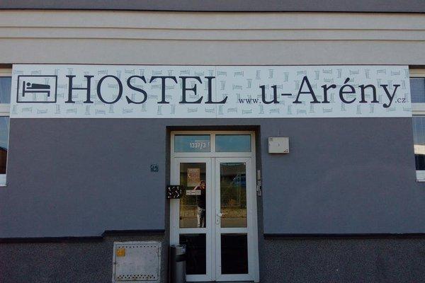 Hostel u Areny - фото 21