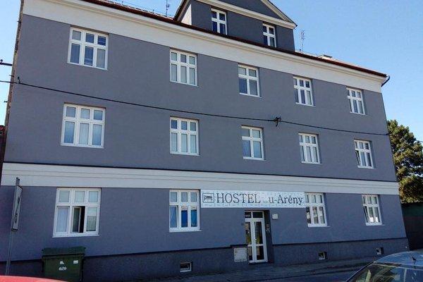 Hostel u Areny - фото 23