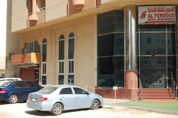 Al Ferdous Hotel Apartments - фото 21