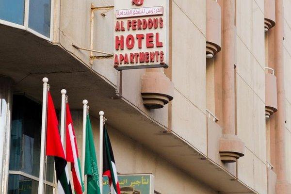 Al Ferdous Hotel Apartments - фото 22