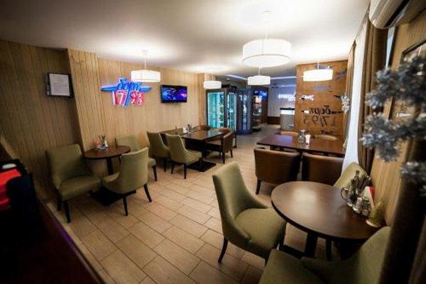 Гостиница Аэропорт Краснодар - фото 14