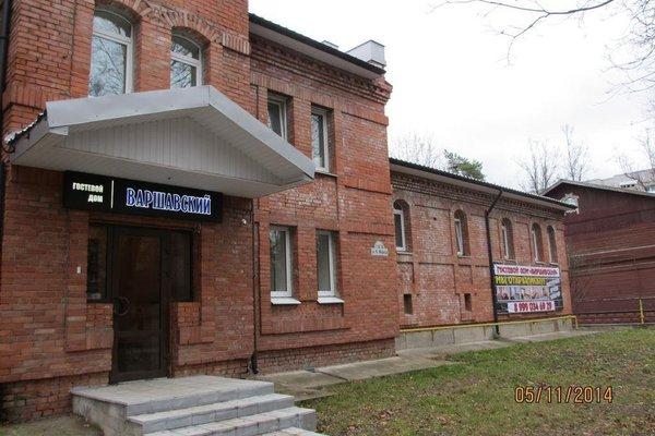 Гостевой дом «Варшавский» - фото 22
