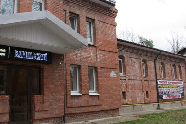 Гостевой дом «Варшавский» - фото 23