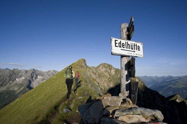 PrachtBude Mayrhofen - 21