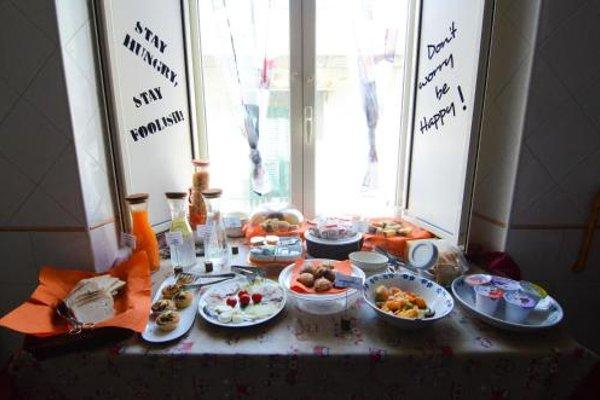 Гостевой дом типа «постель и завтрак» - фото 13