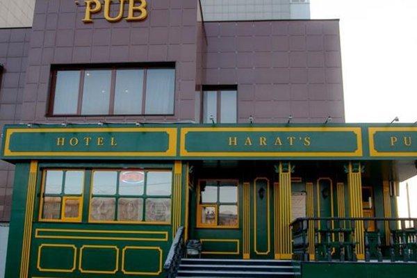 Харатс Отель - фото 22