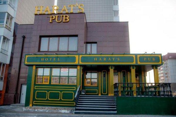 Харатс Отель - фото 23