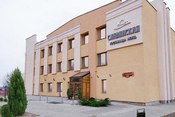 Гостиница Славянская Традиция - фото 22