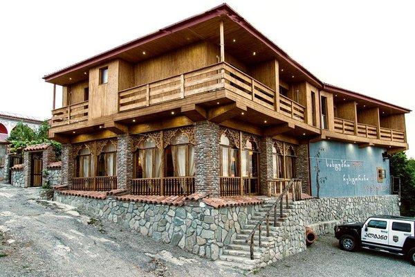 Zuzumbo Hotel - фото 23