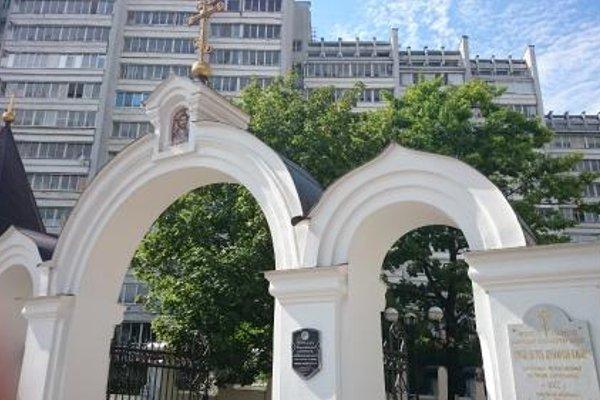 Апартаменты «На ул. Романовская Слобода, 10» - 11