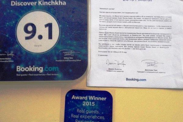 Discover Kinchkha - фото 13