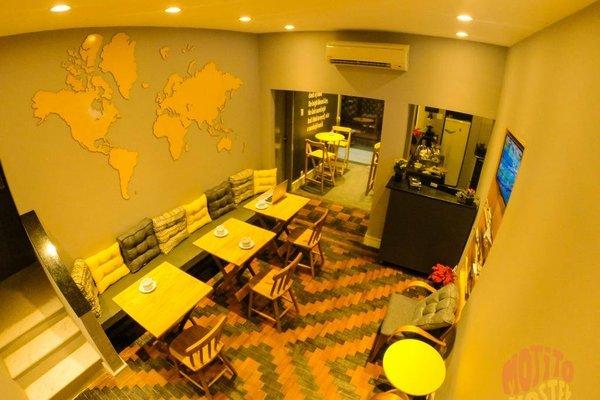 Mojito Hostel Ipanema Rio d Janeiro - фото 9