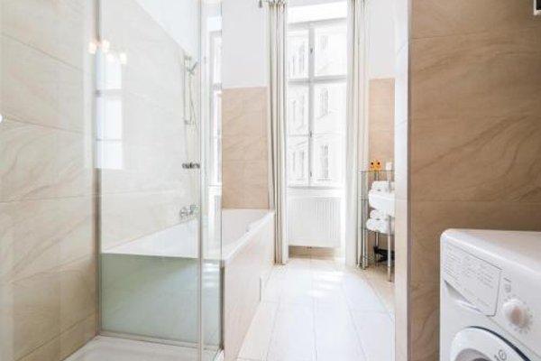 Vienna Apartments 1010 - фото 10
