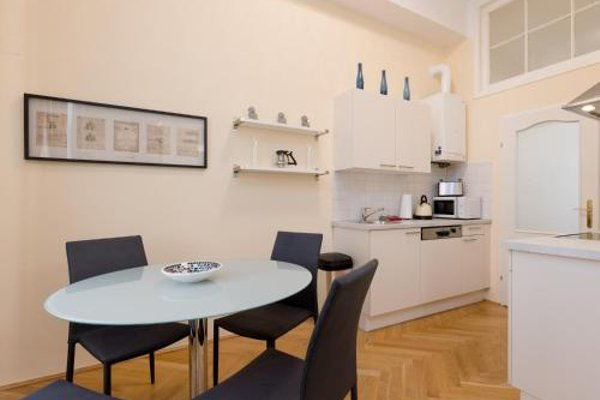 Vienna Apartments 1010 - фото 19