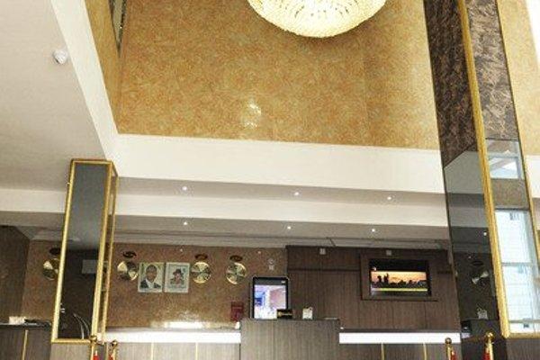 R & A City Hotel - фото 13