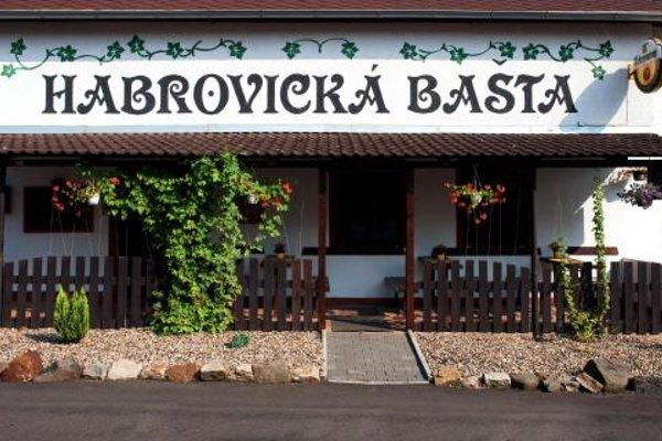 Penzion Habrovicka Basta - фото 43