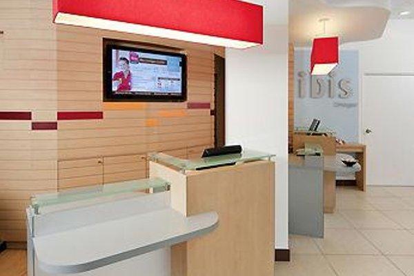ibis Limoges Centre - фото 17