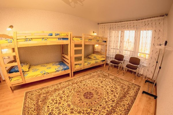 Хостел «Smile Minsk» - фото 11