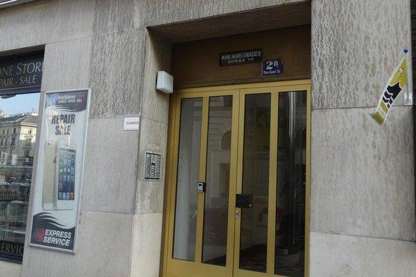 Debo Apartments Marc-Aurel-Strasse - фото 10