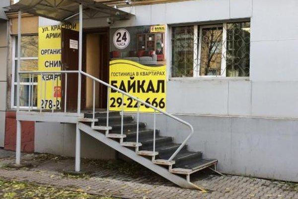 Байкал Апартаменты Вокзальная 14 - фото 16