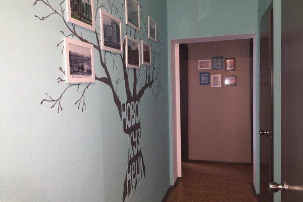 Хостел «Маяковский» - 20