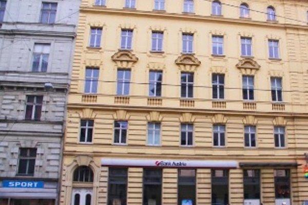 CheckVienna - Premium Apartment - фото 23
