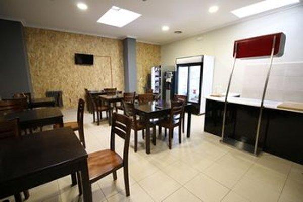 Hotel Alda Centro Palencia - 13
