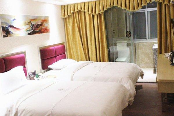 Guangzhou Fangjie Yindu Hotel - Pazhou Branch - фото 13
