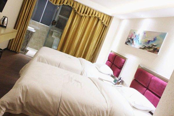 Guangzhou Fangjie Yindu Hotel - Pazhou Branch - фото 15