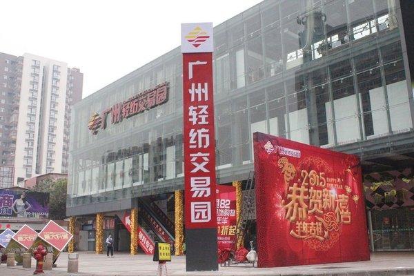Guangzhou Fangjie Yindu Hotel - Pazhou Branch - фото 4