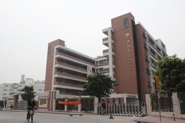 Guangzhou Fangjie Yindu Hotel - Pazhou Branch - фото 5