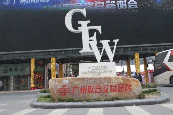 Guangzhou Fangjie Yindu Hotel - Pazhou Branch - фото 7