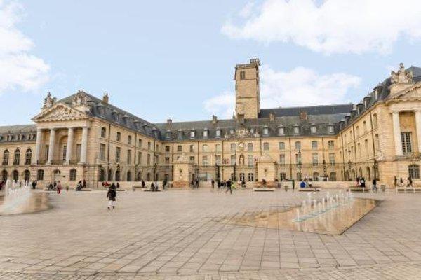 Armony Inter-Hotel Dijon Sud - фото 23