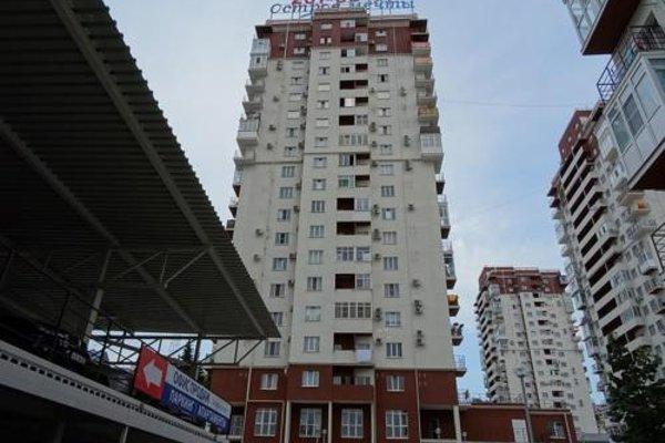 Апартаменты на Параллельной 9 - фото 7