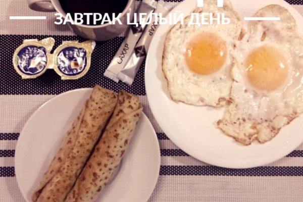 Мини-отель Алые Паруса - фото 11