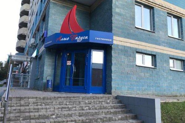 Мини-отель Алые Паруса - фото 17