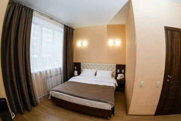 Мини-отель Алые Паруса - фото 22