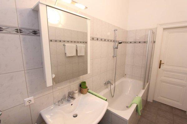 CheckVienna - Edelhof Apartments - фото 15