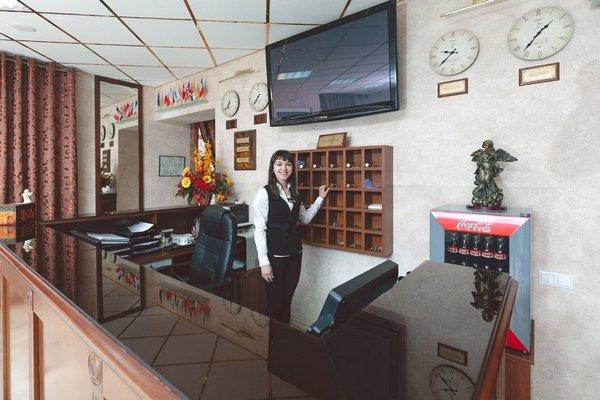 Гостиница Юбилейная - фото 70