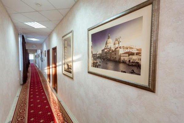 Гостиница Юбилейная - фото 71