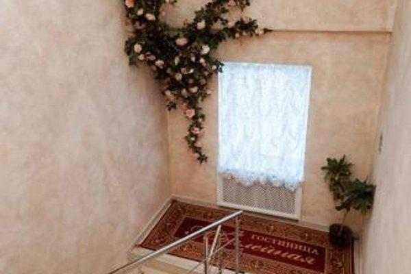 Гостиница Юбилейная - фото 72