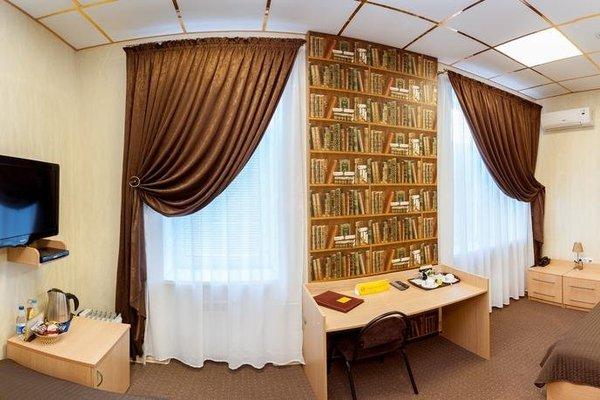 Гостиница Юбилейная - фото 56