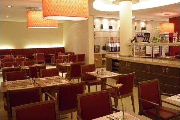 FourSide Hotel Vienna City Center - фото 10