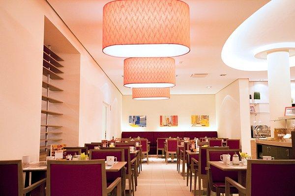 FourSide Hotel Vienna City Center - фото 11