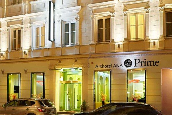 Arthotel ANA Prime - фото 21