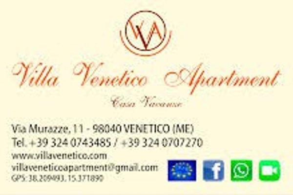 Villa Venetico Apartment - 12